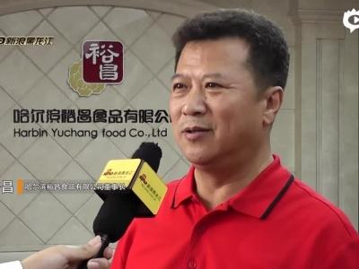 改革开放40周年黑龙江篇-焦裕昌