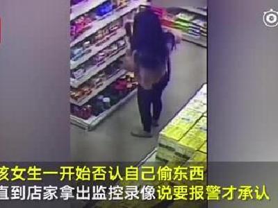 视频 北大女生在英国华人超市偷窃糯米鸡被抓:我就是想偷
