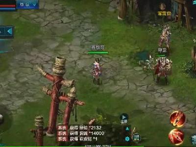 《QQ华夏手游》任务视频