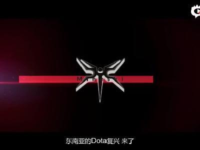 2018DOTA2国际邀请赛寻真——逐梦Mineski