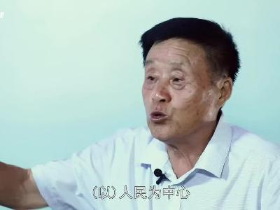改革开放四十年-蒋巷村 常德盛