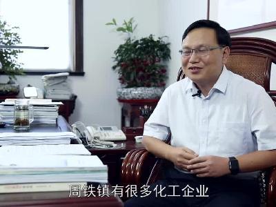 改革开放四十年系列采访-周铁镇 陈忠强