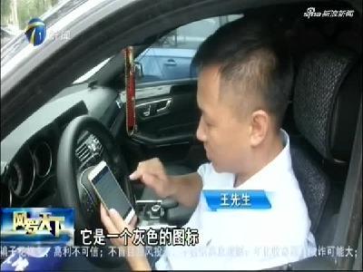 异地交通违法 裁决缴费要注意