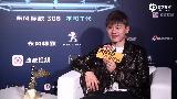 视频:2018亚洲新歌榜年度盛典 新浪娱乐独家对话张杰