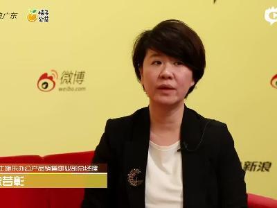 富士施乐办公产品销售事业部总经理宋芸彰接受专访