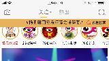视频:《娱乐早点爆》第39期 王宝强新恋情疑似曝光