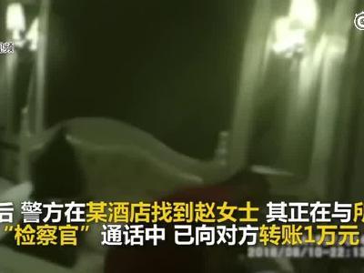 退休女教师遇电信诈骗 成都民警劝阻反遭拒