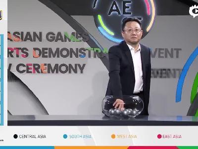2018亚运会电竞项目抽签仪式