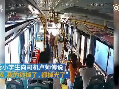 视频:小学生乘车钱丢了 公交司机安抚垫车费