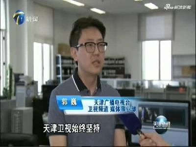 """在习近平新时代中国特色社会主义思想指引下——新时代 新作为 新篇章:增强""""四力"""" 唱响新时代""""好声音"""""""