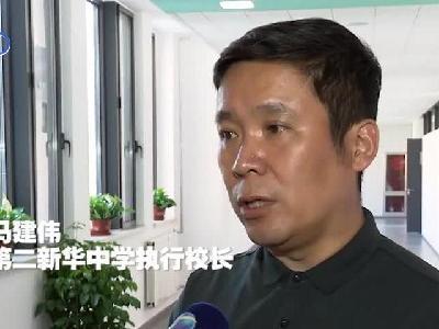 """【津云微视】共享电动车接连被盗 警方追踪""""黑客"""""""