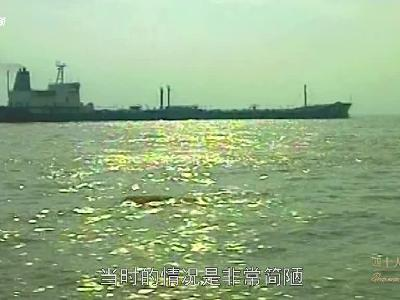 刘曾福:亲历南通首艘外籍货轮停靠 老海事人眼中的港口巨变