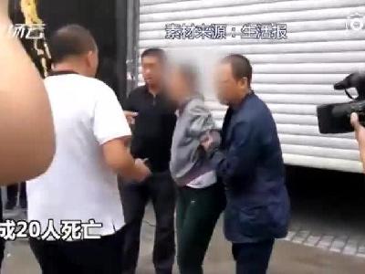 视频:抓了!哈尔滨酒店火灾嫌疑人李艳滨已被抓获