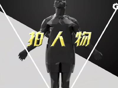 《逆袭腾讯分分彩_河南首届大学生微视频大赛》宣传片 频道和融媒旗下用