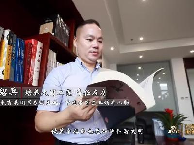 百城致敬40年:培养大国工匠 责任在肩
