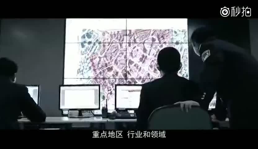 震撼来袭!重庆市发布扫黑除恶宣传片