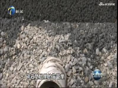 """天津40个老旧小区有了""""海绵""""设施"""