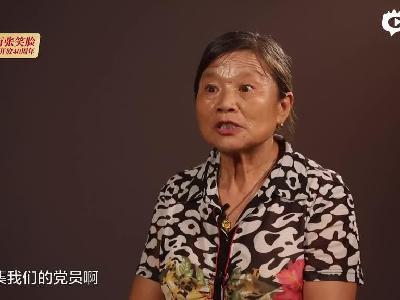 """四川""""百张笑脸""""吴金容专访"""