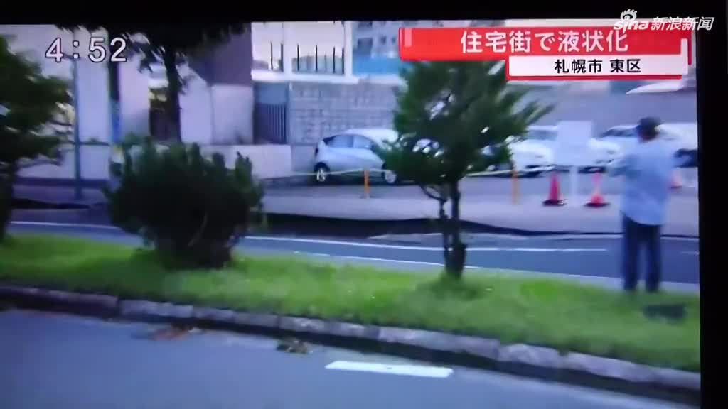 视频:日本北海道6.9级地震 街区路面开裂沉降
