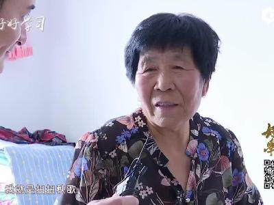 《好好学习》走进陈家店村 感受乡村振兴无穷力量!