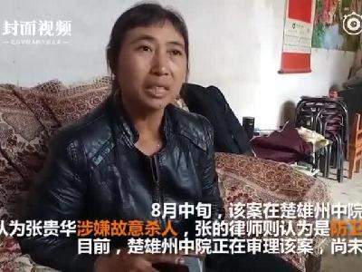 视频|小伙陷传销勒死监工 案发后给父亲发信息:我杀了人
