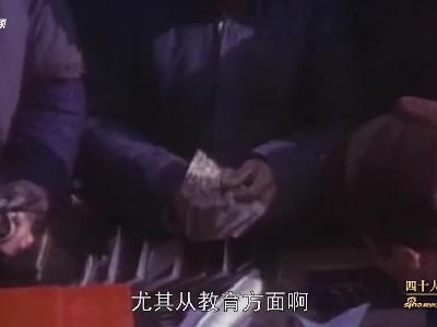 """从革命老区到小康样板 红色刘老庄村""""脱贫记"""""""