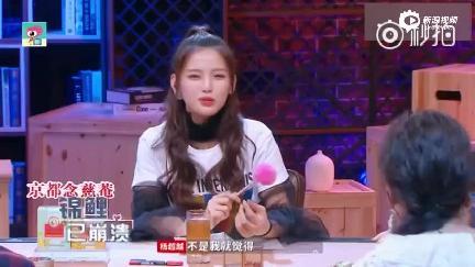 视频:大s让汪小菲剥虾 前女友张雨绮直言太作