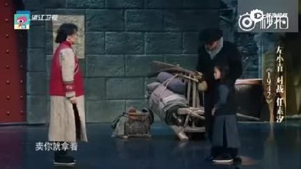 视频:《我就是演员》任素汐左小青同台飙戏