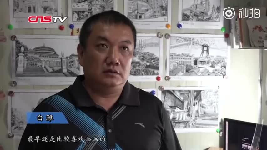 """重慶保安用鋼筆畫記錄""""網紅景點"""""""