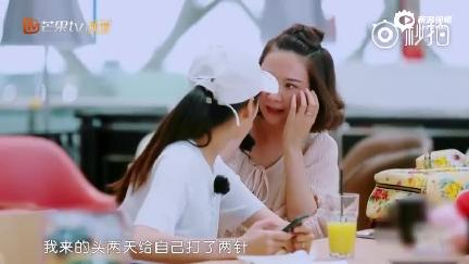 视频:程莉莎自曝为上节目打美容针导致脸僵