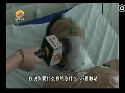 视频:滴滴司机遭后排乘客割颈受伤 嫌疑人落网是否患精神疾病正查