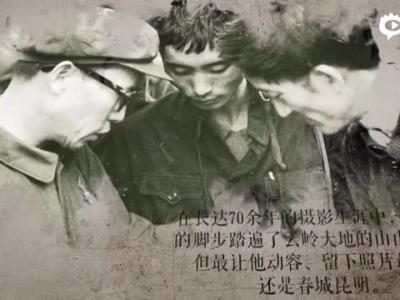 """昆明89岁""""摄影爷爷""""杨长福:用一生拍摄一座城"""