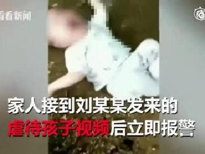 女子与丈夫斗气将6个月双胞胎丢弃水沟 还发视频给家人看