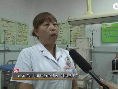 哈尔滨市儿童医院急诊科 刘国慧主任