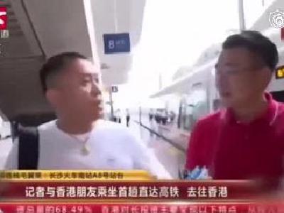 采访导致旅客漏乘后续:电视台补票