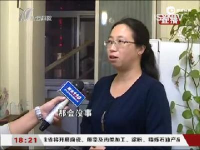 太原:房子入住三年 厨房吊顶竟发生脱落