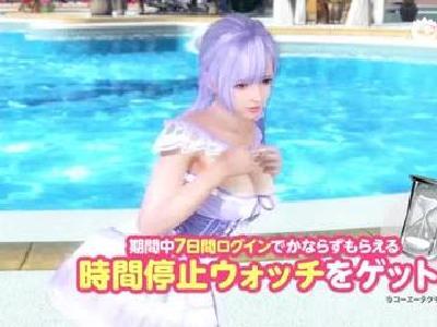 《死或生:沙滩排球女神假期》新角色预告