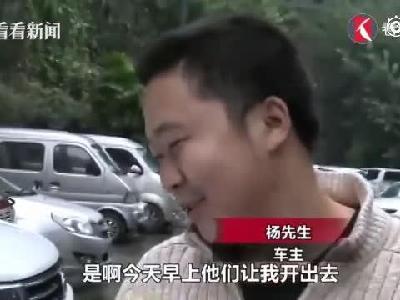 男子高空扔锅碗瓢盆裸奔打砸车辆 车主开着宝马来查看不料又被砸