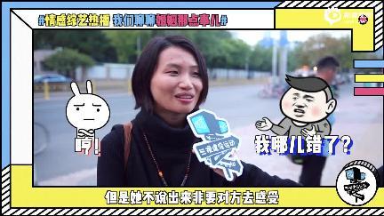 视频:[三观建设运动]大S程莉莎的婚姻爱情观路人怎么看