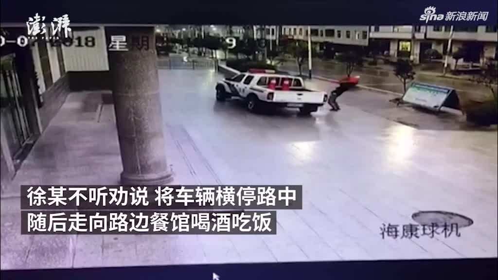 视频:不满车被扣 女司机酒后交警队打砸警车