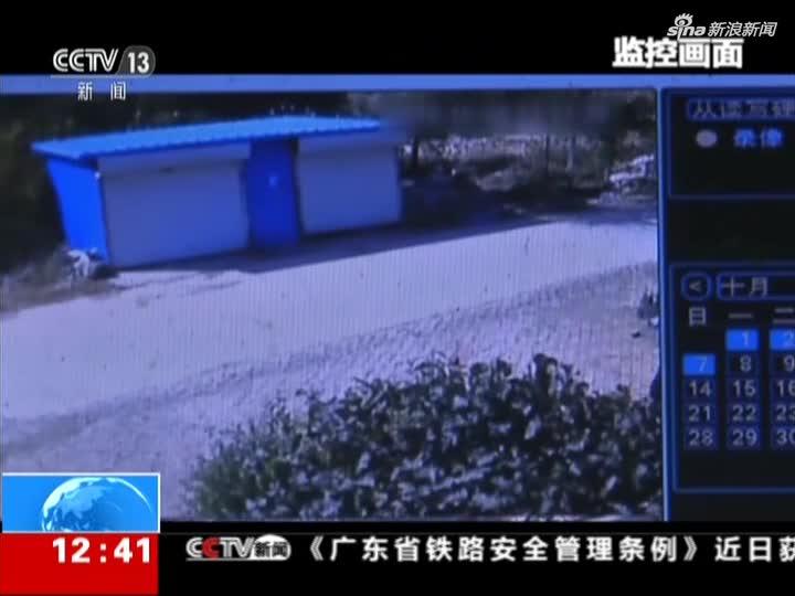 视频:辽宁凌源脱逃罪犯抓捕纪实:如何脱逃 警方如