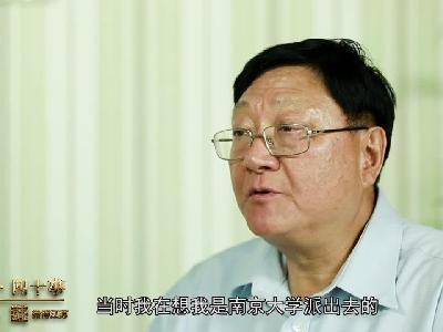 将西方理论引进中国 从农民到管理学大师的逆袭