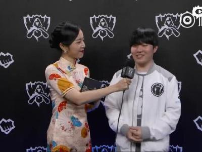 S8小组赛IG vs GRX赛后采访Rookie