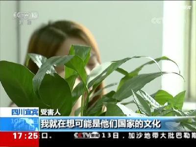 视频:女教师原以为谈了场浪漫跨国网恋 结果被骗168万