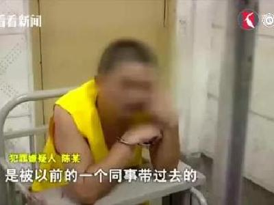 男子嫖娼后感染性病 没钱回家过年心生报复 本想抢劫却成杀人犯!
