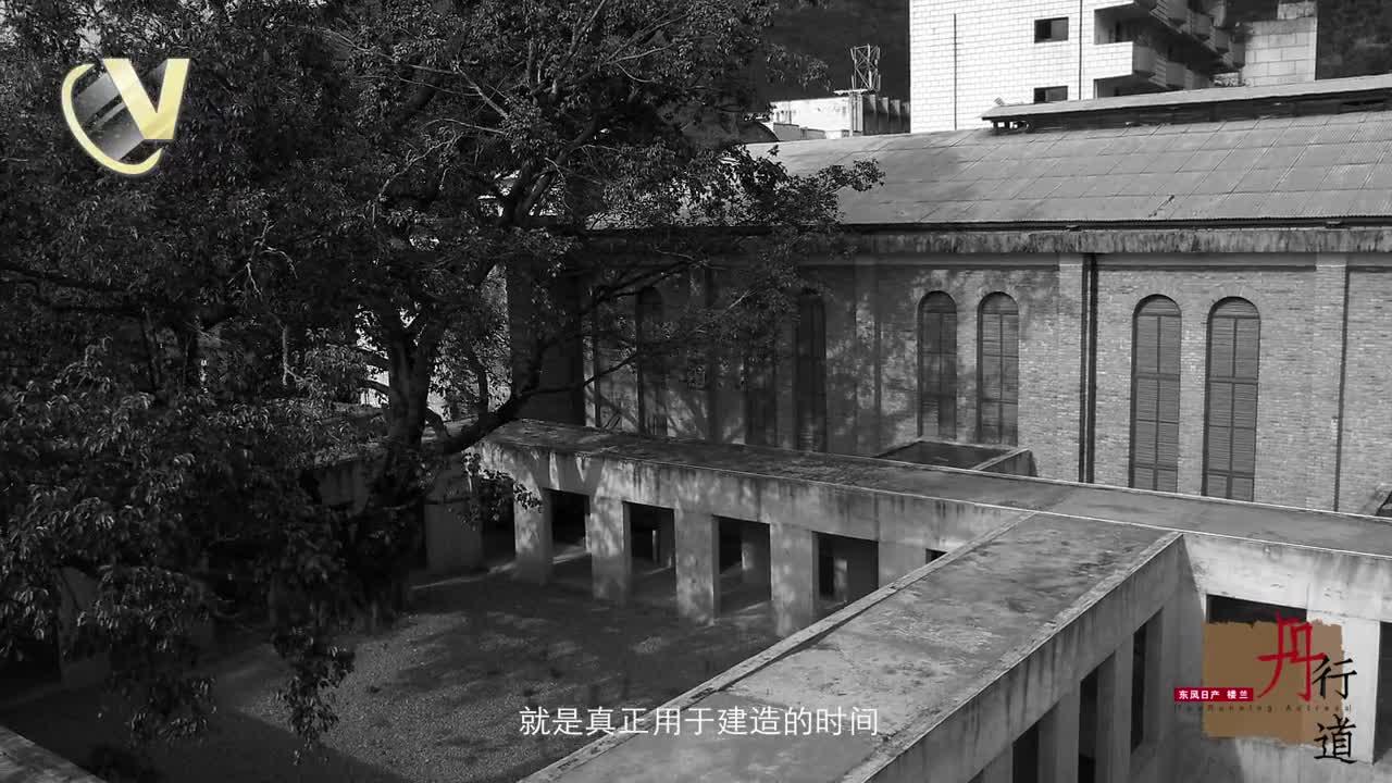 视频:王珞丹《丹行道》第二期:对话建筑师华黎