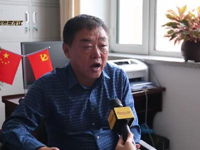 改革开放40周年黑龙江篇-刘文学