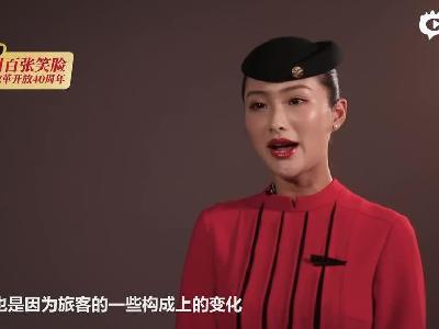 """四川""""百张笑脸""""王玉榴专访"""