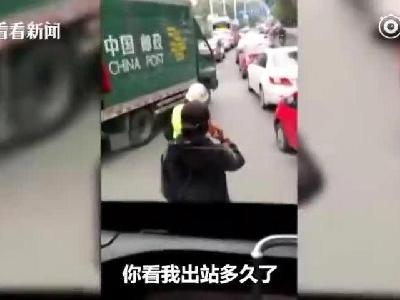 乘客怒了!霸道女早高峰错过公交拦车半小时 放狠话称要投诉司机