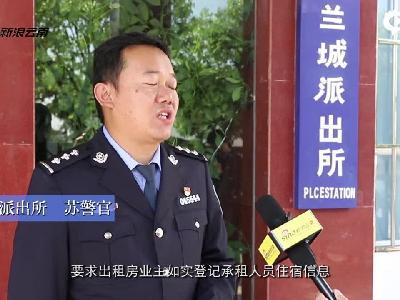 """云南保山:大数据打造""""指尖""""警务"""